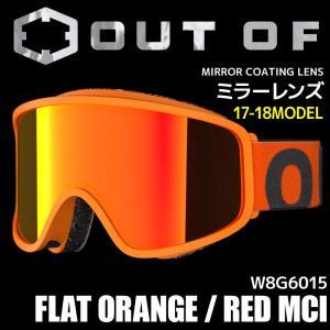 アウトオブ スノー ゴーグル ミラー メンズ レディース スキー スノーボード 17-18 FLAT W8G6015 ORANGE - RED MCI passo