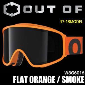 アウトオブ スノー ゴーグル メンズ レディース スキー スノーボード 17-18 FLAT W8G6016 ORANGE - SMOKE passo