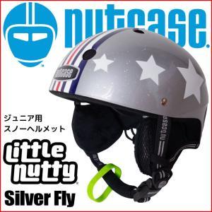 NUTCASE スノーヘルメット キッズ ジュニア LITTLE NUTTY リトルナ