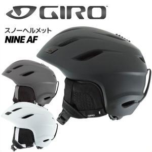 GIRO (ジロ) スノーヘルメット NINE ASIAN FIT 日本人にジャストフィット