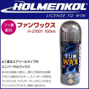 HOLMENKOL (ホルメンコール) ファンワックス FUN WAX 100ml