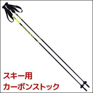 軽くて 使いやすい カーボン製 スキーストックカーボンストック SNOWMEET アルペンスキー用
