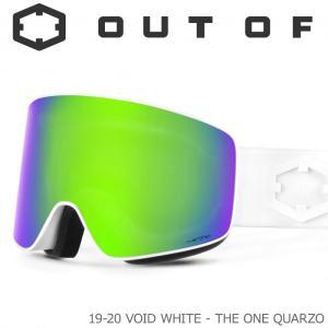 VOID WHITE - THE ONE QUARZO