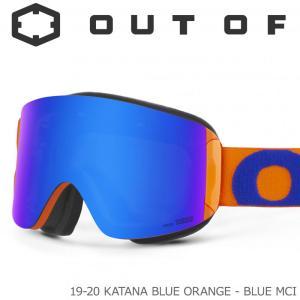 KATANA BLUE ORANGE - BLUE MCI