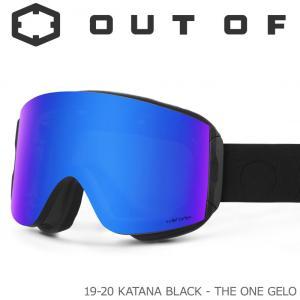 KATANA BLACK - THE ONE GELO