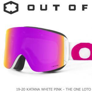 KATANA WHITE PINK - THE ONE LOTO