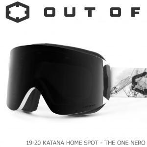KATANA HOME SPOT - THE ONE NERO
