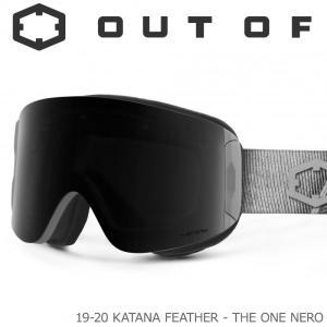 KATANA FEATHER - THE ONE NERO