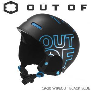 WIPEOUT BLACK BLUE