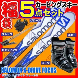 スキー福袋 サロモン スキー5点セット 15-16 X-DRIVE FOCUS ビンディング/ストック/グローブ/ブーツ付き カービングスキー|passo