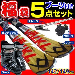 スキー福袋 フォルクル スキー5点セット RTM-7.4 ゴールド FASTRAK3 ビンディング/ストック/グローブ/ブーツ付き カービングスキー|passo