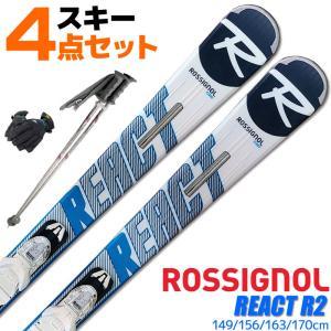 ロシニョール スキー 4点セット メンズ 19-20 REACT R2 金具付き ストック付き グロ...
