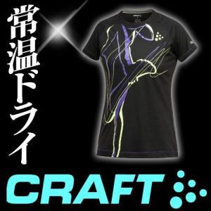 【レビューを書いて送料無料】CRAFT クラフト レディース Tシャツ AR Training Tee 1901345 Active Run passo