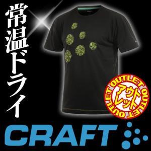 【レビューを書いて送料無料】CRAFT クラフト Tシャツ AR Training Tee 1901352 Active Run passo