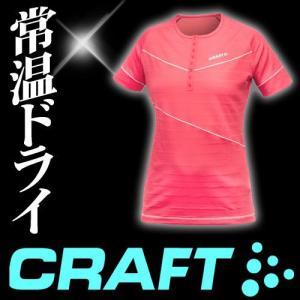 【レビューを書いて送料無料】CRAFT クラフト レディース 半袖 Light Wool Tee 1901930 passo
