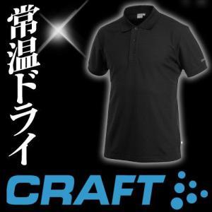 【レビューを書いて送料無料】CRAFT 192466 ポロシャツ|passo