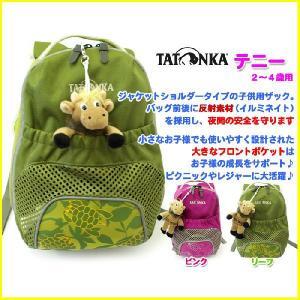 タトンカ ジュニアバックパック TATONKA テニー ピンク/グリーン passo