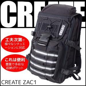CREATE (クリエイトザック) バックパック トレッキング アウトドア ZAC1 ブラック リュック|passo