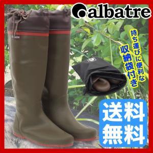 レインブーツ 長靴 アルバートル パッカブルラバーブーツ 収納袋付き ALBATLE AL-R1000