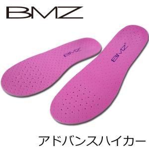 BMZ インソール 【アドバンスハイカー】 キュボイドバランス 中敷き