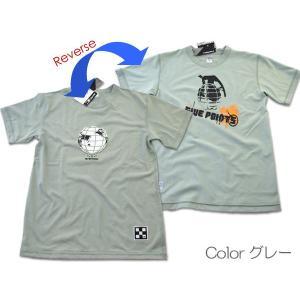【レビューを書いて送料無料】2面シャツ FIVE POINTS★メンズ リバーシブルTシャツ M〜XL(FKJ-98016)【送料無料】 passo