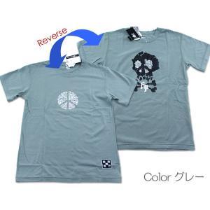 【レビューを書いて送料無料】2面シャツ FIVE POINTS★メンズ リバーシブルTシャツ M〜XL(FKJ-98019)【送料無料】 passo