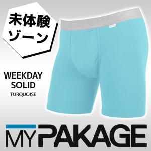 MYPAKAGE (マイパッケージ) メンズ アンダーウェア WEEKDAY SOLID TURQUOISE 息子の小部屋パンツ|passo