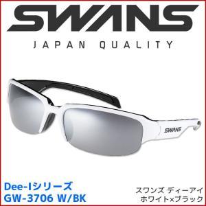 スワンズ (SWANS) スポーツサングラス Dee-I (ディーアイ) GW-3706 [W/BK] メンズ ミラーレンズ uvカット ケース付き passo
