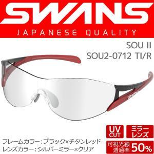 SWANS スワンズ サングラス SOU II SOU2-0712 TI/R ブラック×チタンレッド