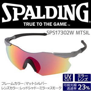 SPALDING スポルディング サングラス SPS17302W MTSIL マットシルバー レッド