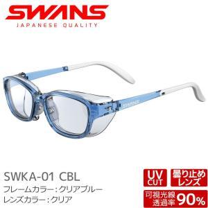 SWANS スワンズ サングラス SWKA-01 CBL