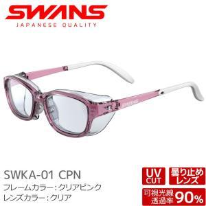 SWANS スワンズ サングラス SWKA-01 CPN
