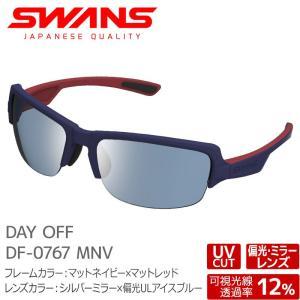 SWANS サングラス DF-0767 MNV DAY OFF デイオフ マットネイビー×マットレッド