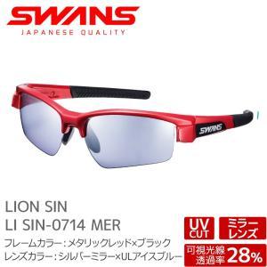 SWANS サングラス LI SIN-0714 MER LION SIN メタリックレッド×ブラック