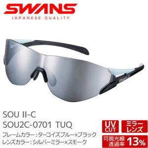 SWANS サングラス SOU2C-0701 TUQ SOU-II-C ソウツー ターコイズブルー×ブラック