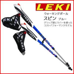 【正規品】LEKI (レキ) スピン 1300188 ブルー ウォーキングポール 【ノルディックウォーキング】 passo