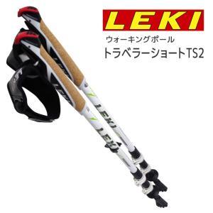 【正規品】レキ トラベラーショートTS2 LEKI 1300333 57-110cm ウォーキングポール グローブ付 ケースセットの追加特典有り【ノルディックウォーキング】 passo