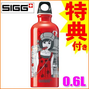 SIGG トラベラー 紅葉ドロップ 0.6L|passo