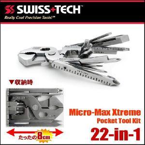 【レビューを書いて送料無料】SWISS+TECH ポケットマルチツール 22-in-1 Micro-Max Xtrime マイクロマックス エクストリーム|passo