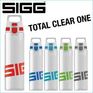 SIGG (シグ) TOTAL CLRAR ONE 0.75L トータルクリアワン 750ml トライタンボトル|passo