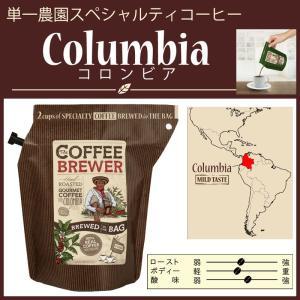 グロワーズカップ GROWERS CUP 珈琲 単一農園 スペシャルティ コーヒー コロンビア グアティカ|passo