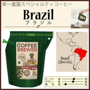 グロワーズカップ GROWERS CUP 珈琲 単一農園 スペシャルティ コーヒー ブラジル|passo