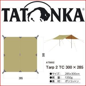 TATONKA (タトンカ) ポリコットンタープ Tarp 2 TC 300×285 AT8002 登山 キャンプ