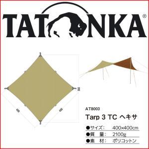 TATONKA (タトンカ) ポリコットンタープ Tarp 3 TC ヘキサ AT8003 400×400 登山 キャンプ|passo