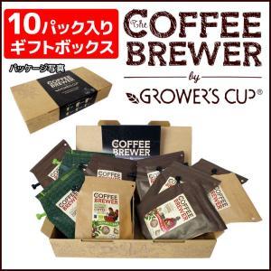 グロワーズカップ GROWERS CUP 10パック入り ギフトボックス GR-1000 珈琲 単一農園