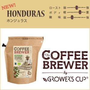 グロワーズカップ GROWERS CUP 珈琲 単一農園 スペシャルティ コーヒー ホンジュラス