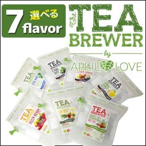 TEA BREWER 選べる7種類 紅茶 ハーブティー