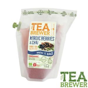 TEA BREWER ノルディックベリーズ&チャイ