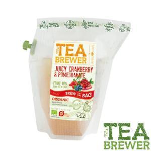 TEA BREWER ジューシークランベリー&ポメグラネイト