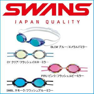 スワンズ スイミングゴーグル SWANS SR-1M EV メンズ レディース|passo